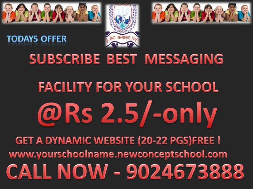 CHEAP AND BEST  BULK SMS FOR SCHOOLS